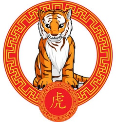 Chinese Zodiac Animal Tiger vector