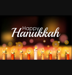 Happy hanukkah with bright light on candles vector