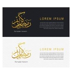 Set of headers or banners for ramadan kareem vector image