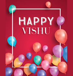 happy vishu hindu festival vishu celebrated in vector image