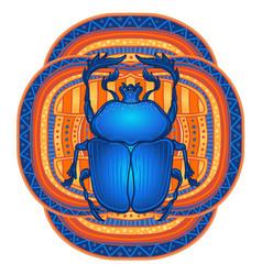 Scarabaeus sacer dung beetle sacred symbol vector