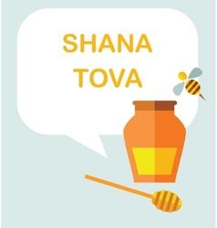 Card for Jewish new year holiday Rosh Hashanah vector