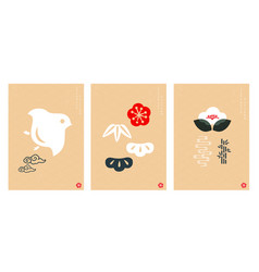 japanese background with asian icon cherry vector image