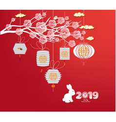 sparkling chinese new year 2019 ornaments vector image