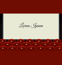 cinema hall with glowing blank vector image