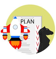 Strategic start-up plan vector