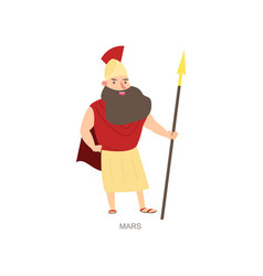 Mars mythology ancient god with gold spear and vector