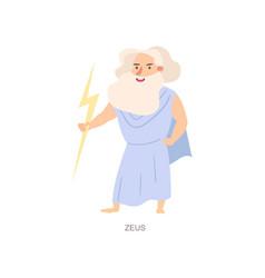 Mythology greek ancient god zeus white beard vector