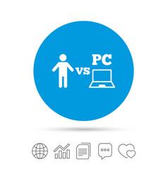 Player vs pc sign icon games symbol vector