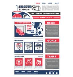 Football soccer game landing page design vector