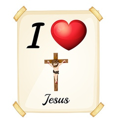 I love Jesus vector image