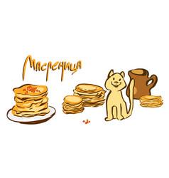slavonic holiday maslenitsa vector image