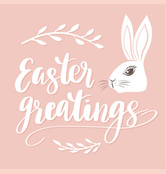 hand drawn easter greeting card vector image