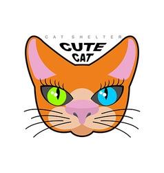 Cute cat Logo for Cat shelter emblem pet vector image