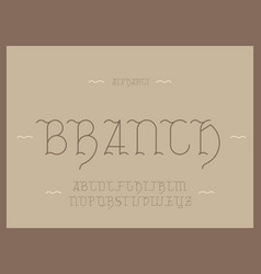 branch alphabet letters vector image