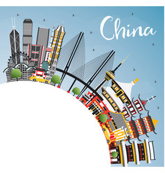 China city skyline with copy space famous vector