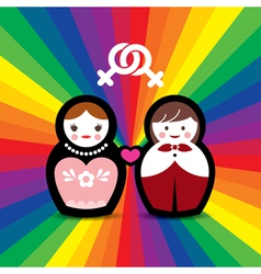 Lesbian Couple Married Doll vector