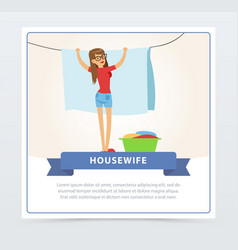 young beautiful woman hanging up laundry out t vector image