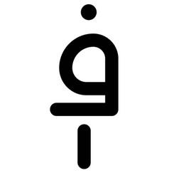 Afghan afghani currency symbol currency vector