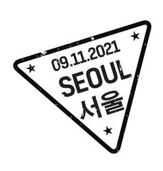 Seoul postage stamp vector