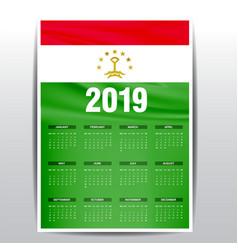 Calendar 2019 tajikistan flag background english vector