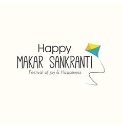 Happy makar sankranti vector image