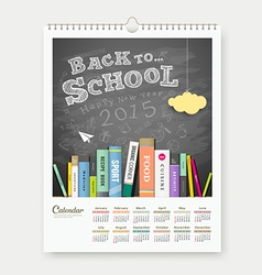 Calendar 2015 back to school with books concept vector image