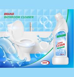 Toilet detergent cleaner bathroom soap liquid vector