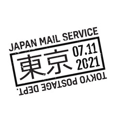 tokyo postage stamp vector image