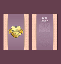 100 quality award exclusive premium brand label vector image