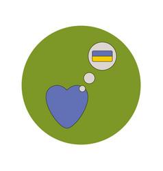 In flat design of love ukraine vector