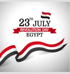 Revolution day egypt vector