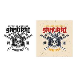 skull japanese samurai in helmet and swords vector image