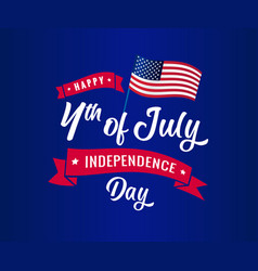 4th july independence day blue calligraphy bann vector image