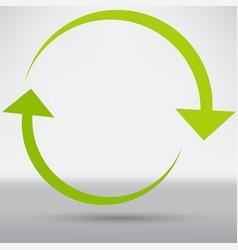 Abstract arrow icon vector