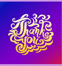 concept of thank you phrase vector image