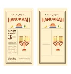 Happy Hanukkah greeting card party invitation vector image