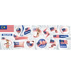 Set national flag malaysia vector