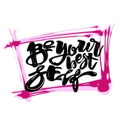 Be yourself graffiti hand lettering vector