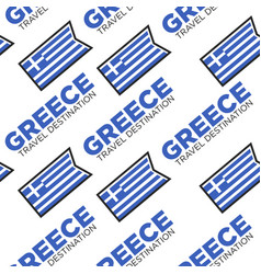 Greece travel destination greek national flag vector