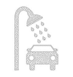 Mesh car shower icon vector