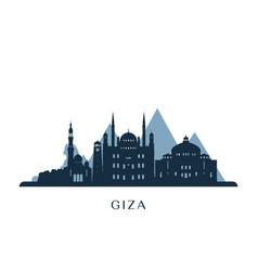 Giza skyline monochrome silhouette vector