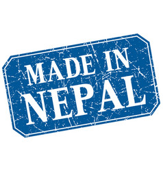 Made in nepal blue square grunge stamp vector