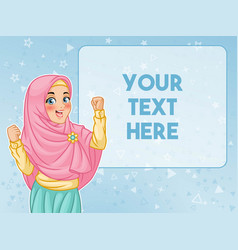 Muslim woman show a victory gesture vector