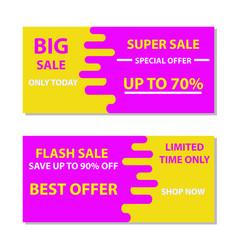 super sale marketing season holiday offer banner vector image