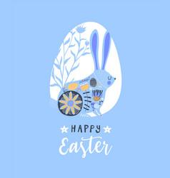 happy easter cute flower egg rabbit card vector image