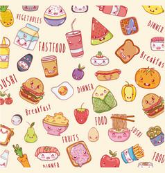 cute food background kawaii cartoons vector image vector image