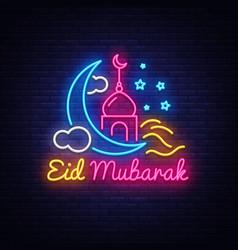 Festive of eid mubarak label vector