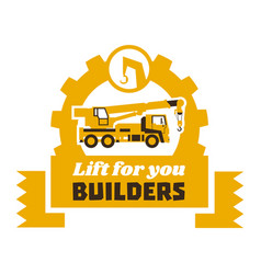crane truck logo construction works vector image vector image