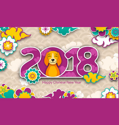 2018 chinese new year banner earthen dog vector image